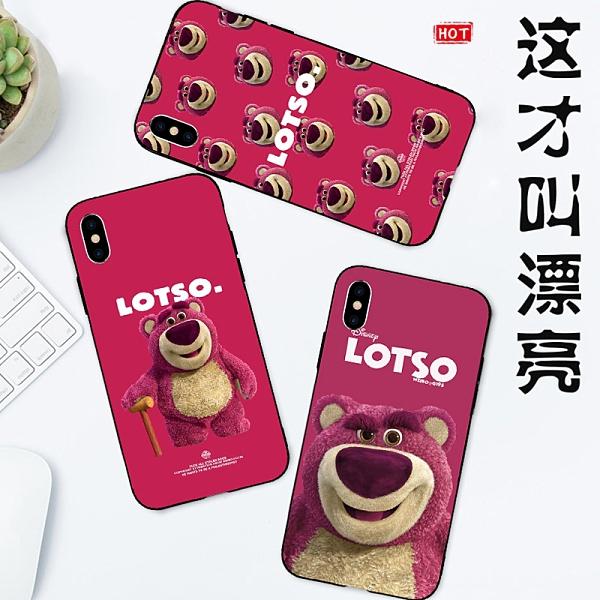 三星S20/S10/S9/S8 Plus保護殼 SamSung N10/N9/N8保護套 Galaxy S20 Ultra手機套 三星note20卡通草莓熊手機殼