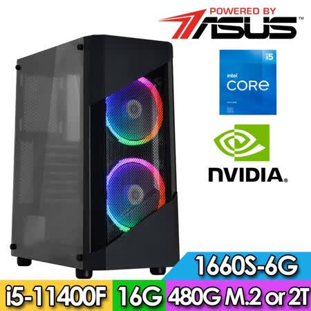 華碩B560平台【雙燁勇者】i5六核獨顯電玩機(I5-11400F/16G/2TB//GTX1660S-6G)