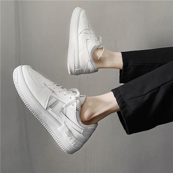 夏季透氣網面增高小白鞋男韓版潮流運動休閑帆布板鞋百搭 璐璐