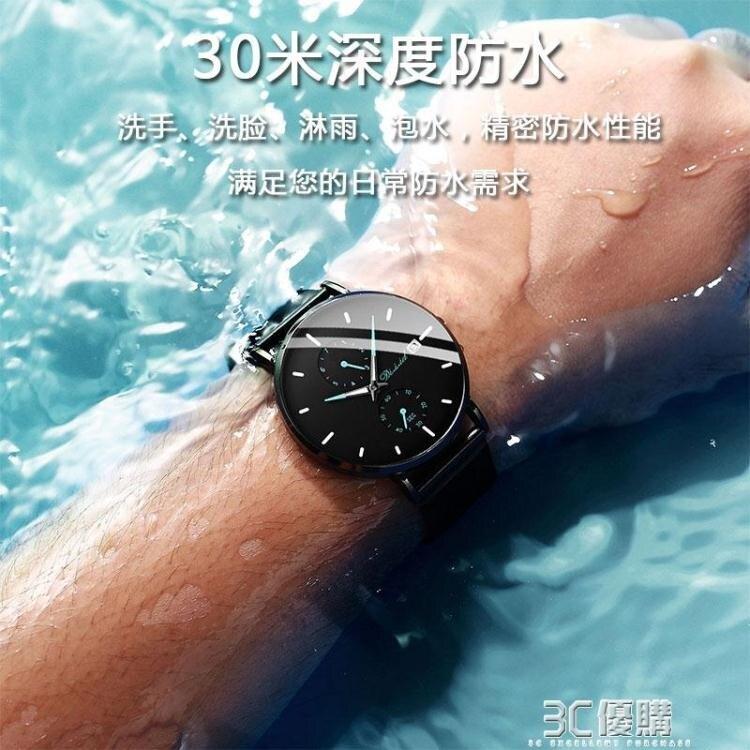 男士手錶新款概念手錶男機械錶超薄防水潮流瑞士青少年中學生 優尚良品
