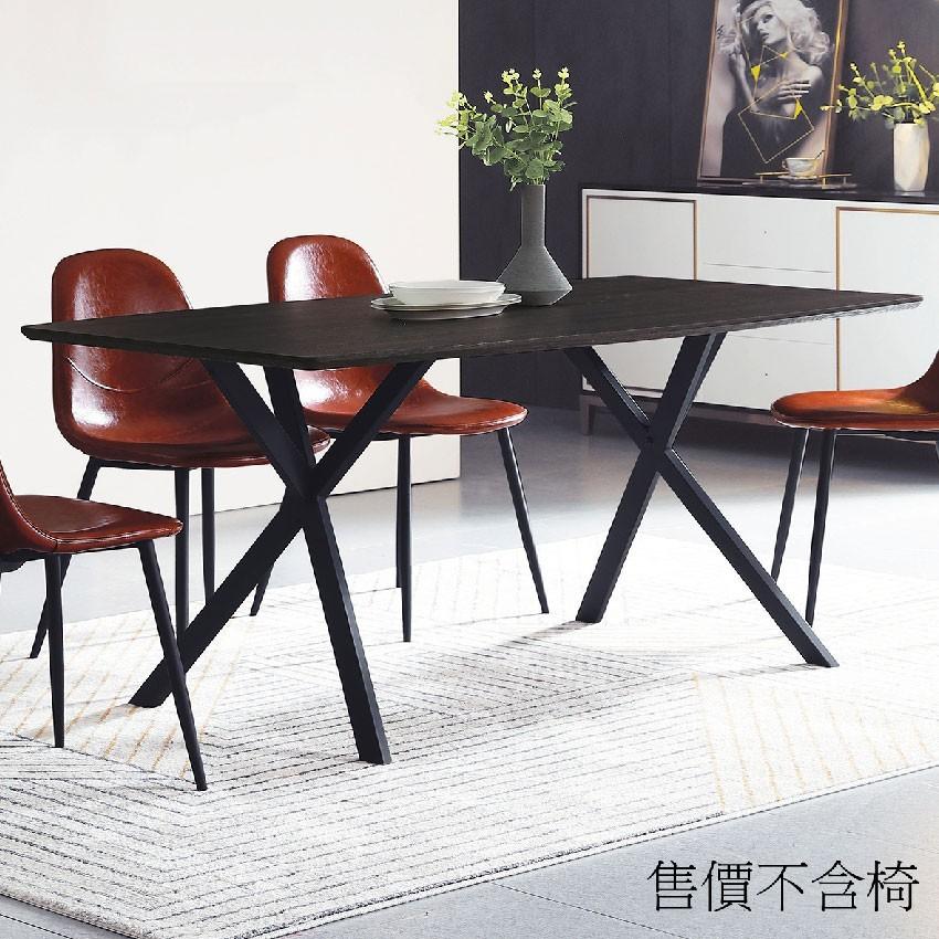 160cm餐桌-e743-3餐桌伸縮 長型餐桌組 北歐大理石桌子 圓形桌  餐桌椅組金滿屋