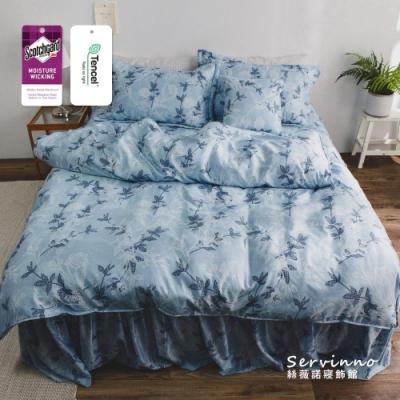 絲薇諾 MIT 3M科技天絲 五件式兩用被床罩組 雙人加大6尺-晚風