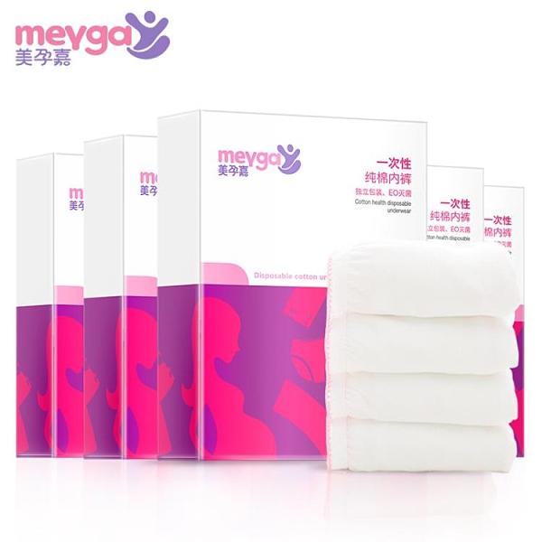 孕婦產后月子一次性內褲產婦孕產待產用品純棉5包旅行組合