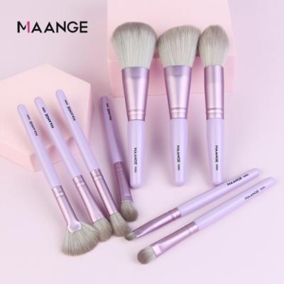 MAANGE 圓桶裝 化妝刷具9件組 彩妝刷具組 便攜化妝刷套裝