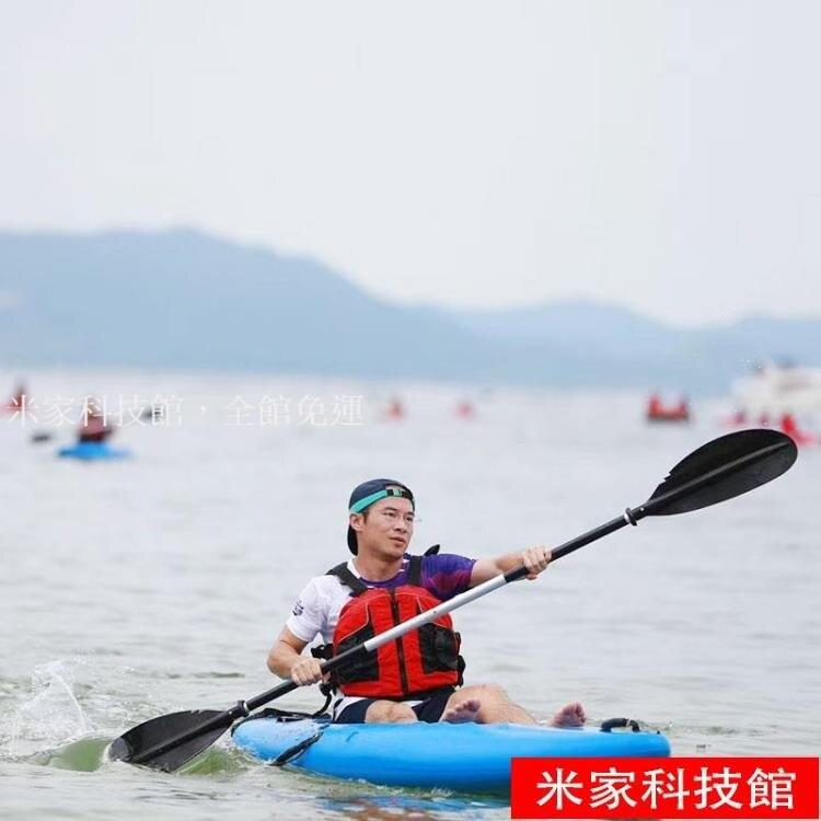 【八折】救生衣 皮劃艇救生衣大人獨木舟浮力馬甲加厚可印字龍舟便攜甲殼蟲求生衣