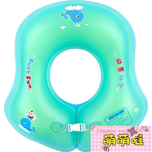 兒童游泳圈腋下圈腰圈防側翻后仰3個月-6歲-12歲嬰兒泳圈加厚安全【萌萌噠】
