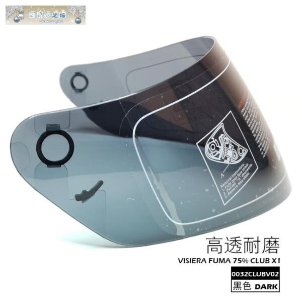 sparco頭盔護目鏡CLUB X1訓練盔原裝鏡片高透慮光防風1 愛尚優品