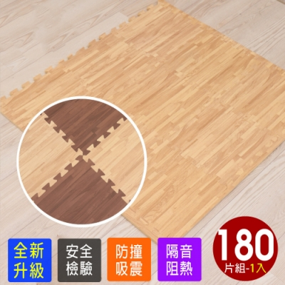 【Abuns】仿實木質感拼花淺木紋巧拼地墊-附贈邊條(180片裝-5坪)