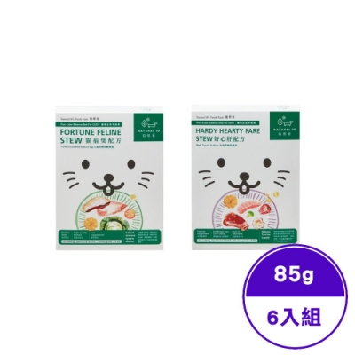 Natural10自然食-寵鮮包 貓咪鮮食 記方系列-85g-(6入組)