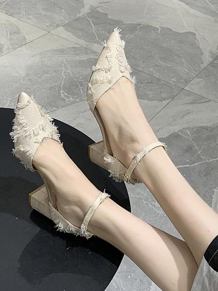 高跟鞋 尖頭高跟鞋女2021年新款秋季百搭粗跟仙女風小香風中跟一字帶單鞋 歐歐
