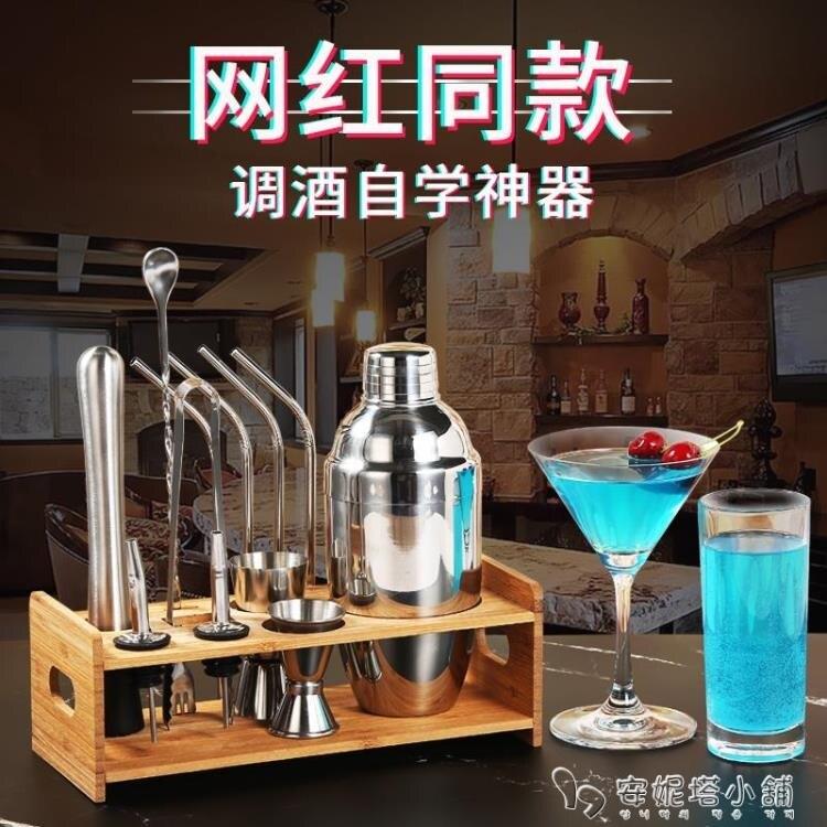 不銹鋼調酒器套裝雪克杯入門全套搖酒杯專業雞尾酒調酒工具雪克壺