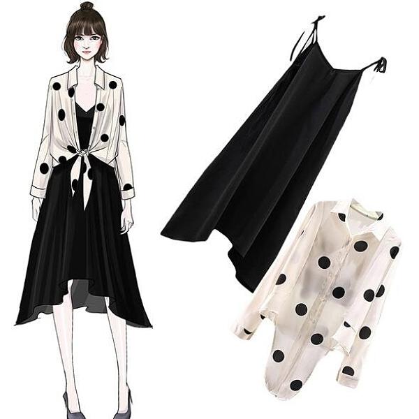 套裝上衣吊帶裙中大尺碼XL-5XL新款時尚減齡連身裙子顯瘦兩件套4F093-19196-1.皇潮天下