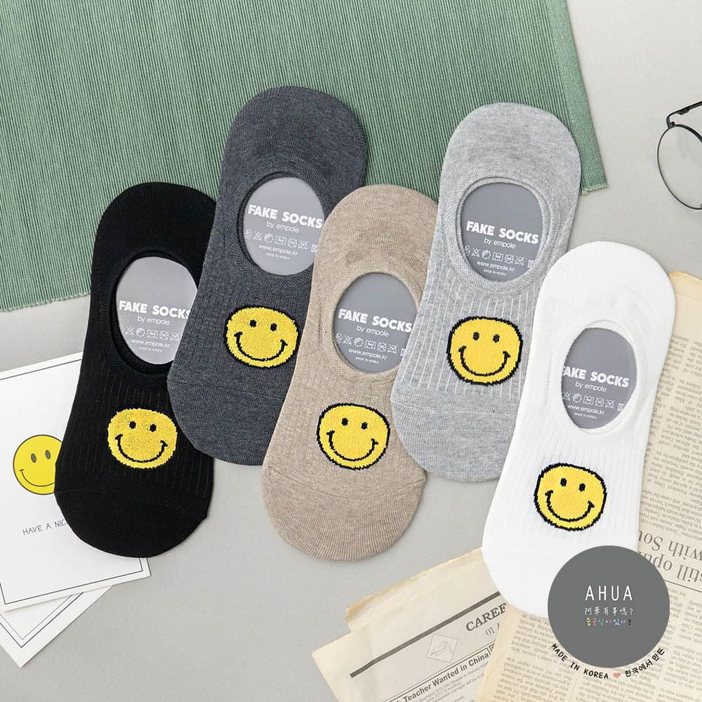 阿華有事嗎AUHA 韓國襪子 微笑條紋男生隱形襪 男襪 K1058 型男必備 百搭純棉襪