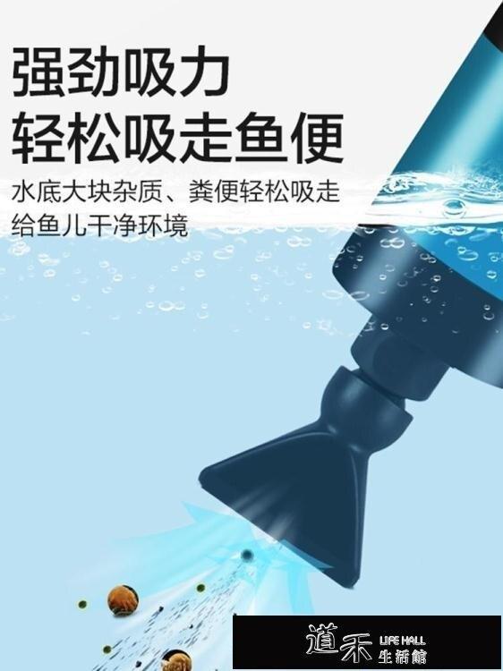 園藝用品 魚池過濾器 創寧魚缸換水神器自動電動抽水吸水泵洗沙吸魚糞便器魚缸清洗神器 果果輕時尚