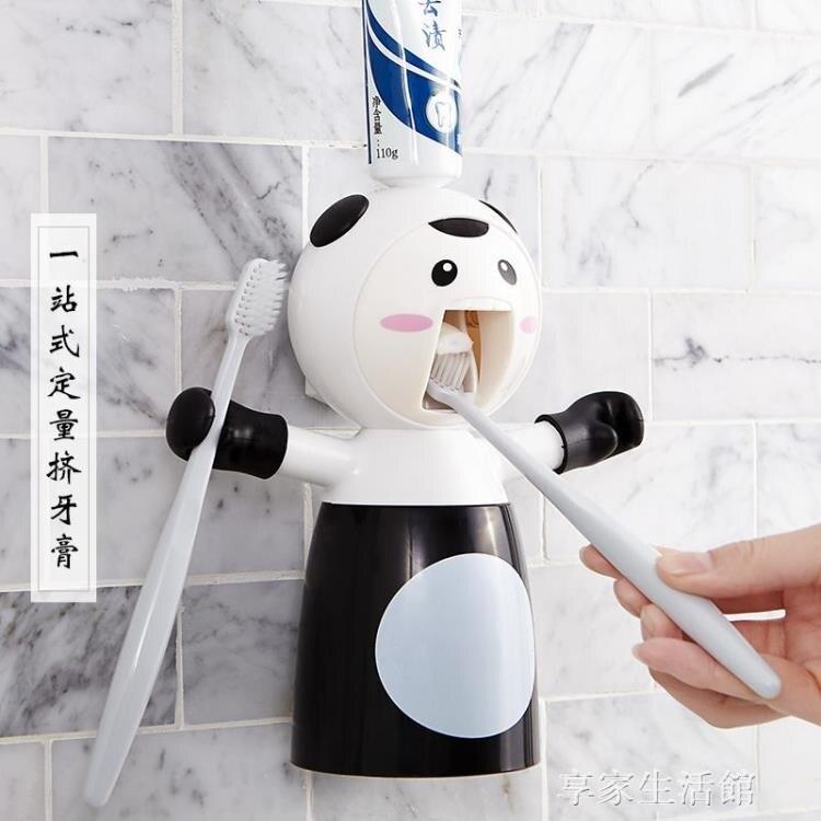 吸壁式牙膏牙刷置物架牙刷架牙膏擠壓全自動擠牙膏器卡通