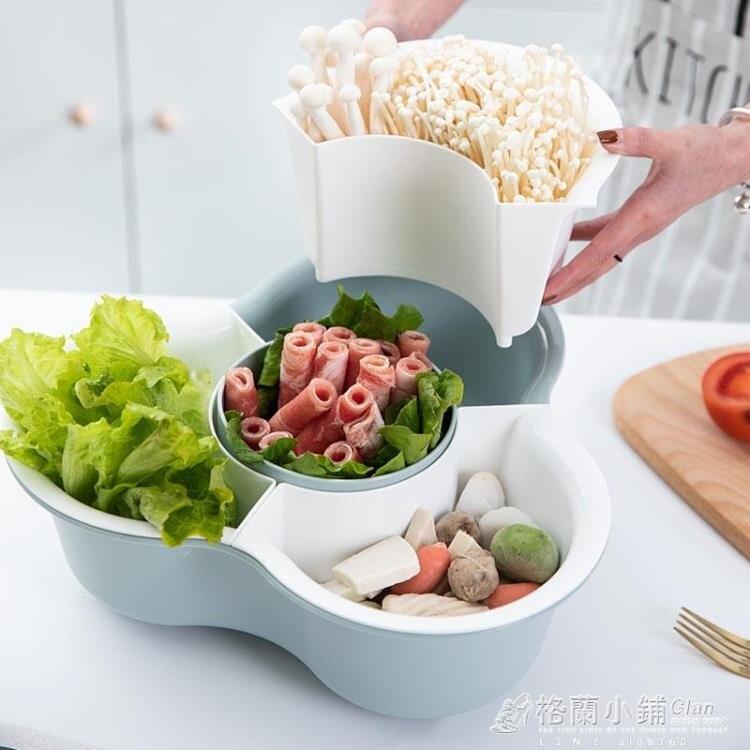 抖音同款塑料家用分格火鍋蔬菜拼盤雙層水果盤洗菜籃洗菜盆瀝水籃