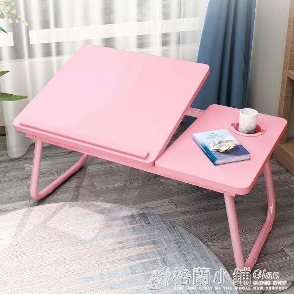 床上小桌子筆記本電腦桌書桌懶人做桌可摺疊桌宿舍桌迷妳多功能桌