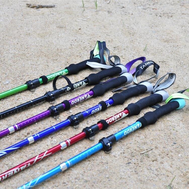 【八折】登山杖 戶外用品超輕登山杖男折疊伸縮女五節杖徒步裝備棍直握杖