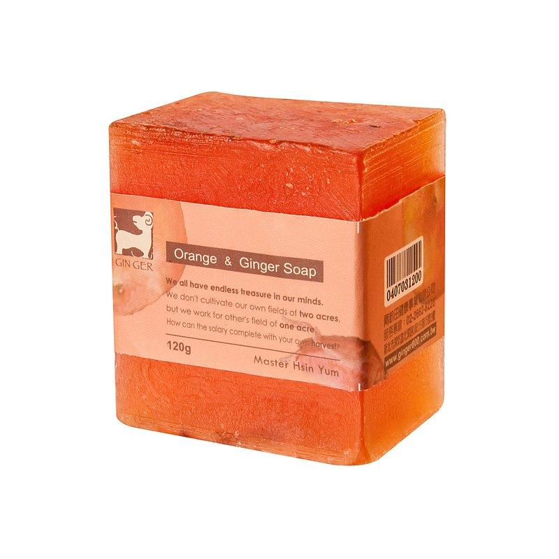 甜薑丹橘薑芬皂 120g
