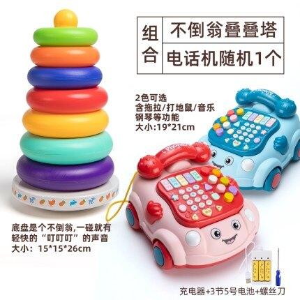 兒童玩具 疊疊樂兒童益智彩虹塔套圈0-1一2周歲嬰幼早教六8八9個月寶寶玩具 果果輕時尚