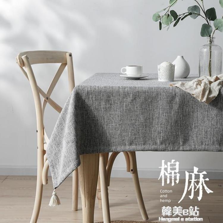 桌布棉麻加厚簡約北歐網紅布藝長方形中式茶幾餐桌布台布學生桌墊