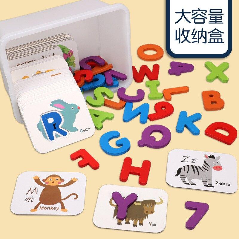 兒童雙面立體字母數字配對卡片套裝英文認知拼圖玩具方盒裝