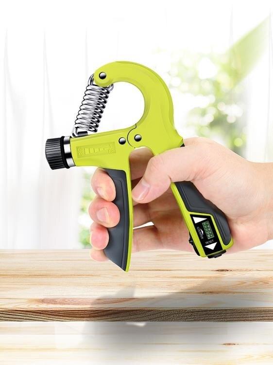 握力器男式專業練臂肌康復握手器腕力器練手力指力器電子計數調節