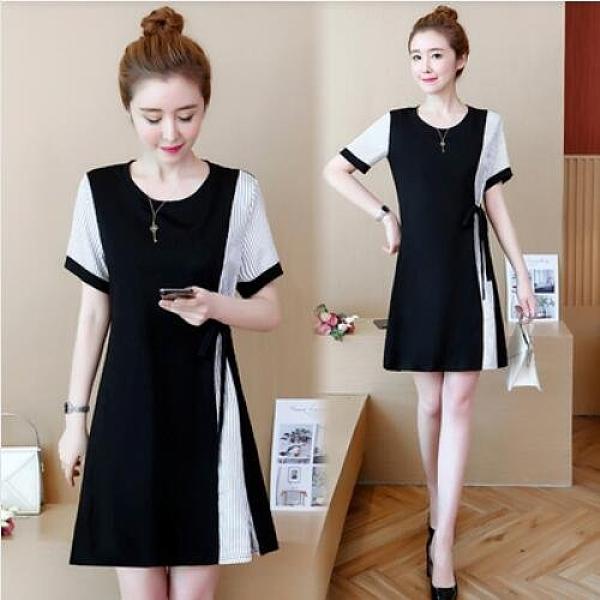 裙子洋裝裙子職業裙中大尺碼L-5XL新款大碼氣質顯瘦條紋拼接連身裙4F004-9667.依品國際