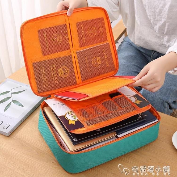 證件收納包家用放戶口本外套證書卡包大容量通用收納盒家庭文件袋