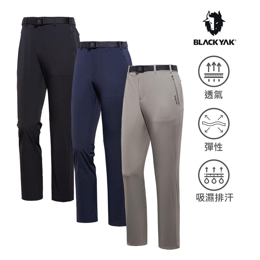 【BLACKYAK】男 MUST長褲 彈性 合身 (黑/海軍藍/褐灰色)登山褲 運動褲 休閒褲 |BYAB1MP201