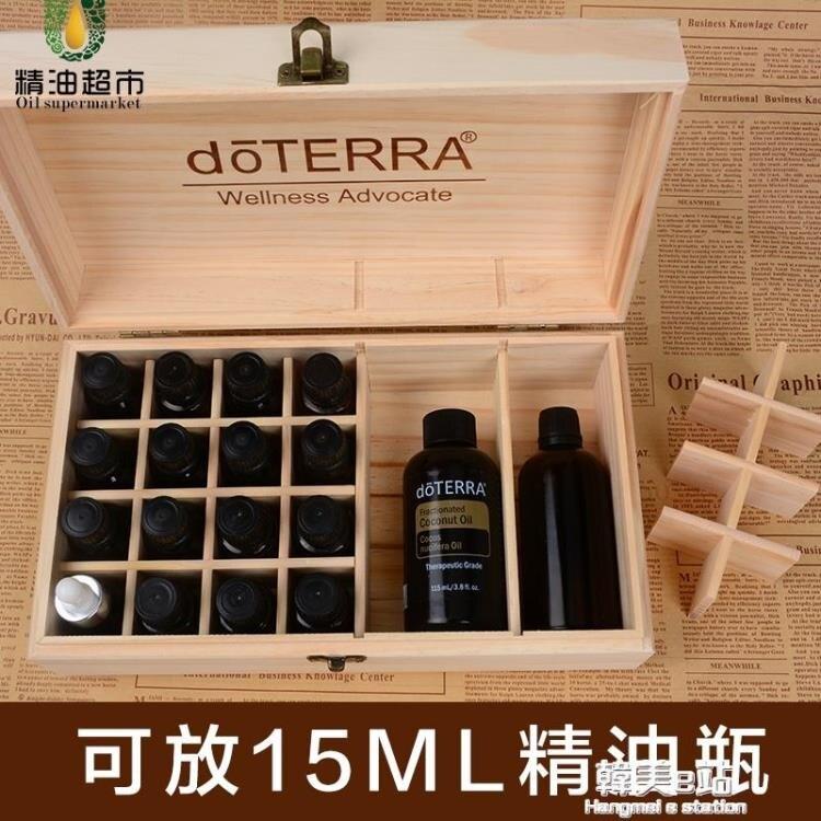 精油超市多特瑞精油盒子收納盒25格精油收納盒實木木盒精油木盒子