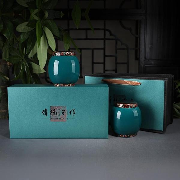 高檔綠茶包裝盒陶瓷茶葉罐中式禮盒包裝茶葉密封儲物罐紅茶空訂製