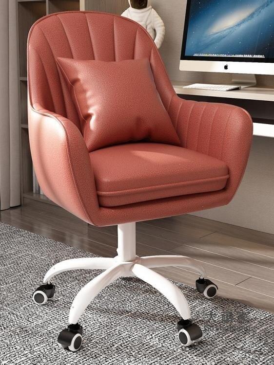 扶手椅 電腦椅 家用舒適久坐靠背休閒辦公座椅女生可愛臥室學生書桌轉椅子 果果輕時尚