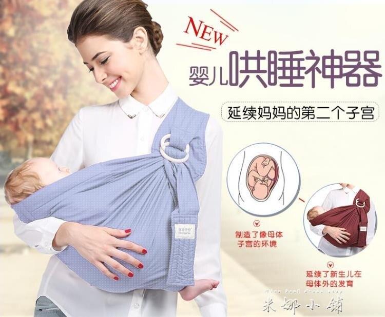 袋鼠仔仔嬰兒背巾背袋帶西爾斯橫豎抱式新生兒哄睡哺乳前抱式抱袋