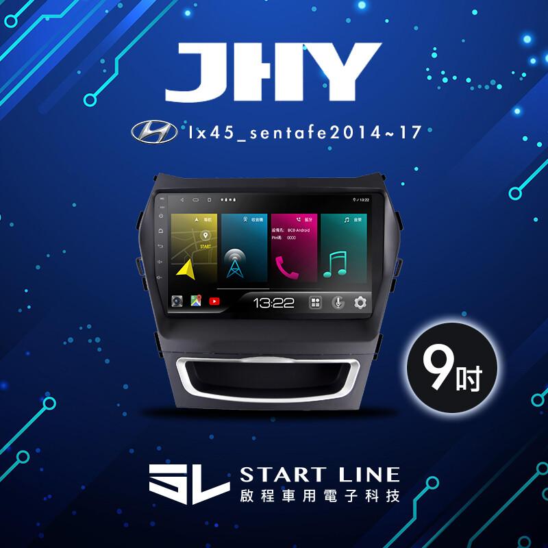 現貨jhy 全新k系列 hyundai 現代 ix45 sentafe2014~17專用主機