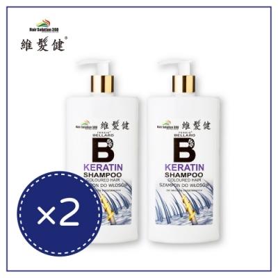 A+ 維髮健 髮質調理洗髮精 角蛋白配方二入 (500ml*2)