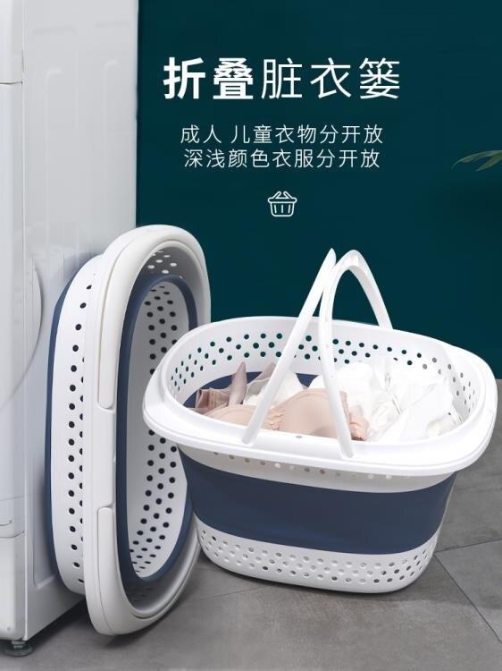臟衣服玩具收納筐神器家用可摺疊臟衣籃浴室洗衣裝衣的籃子臟衣簍