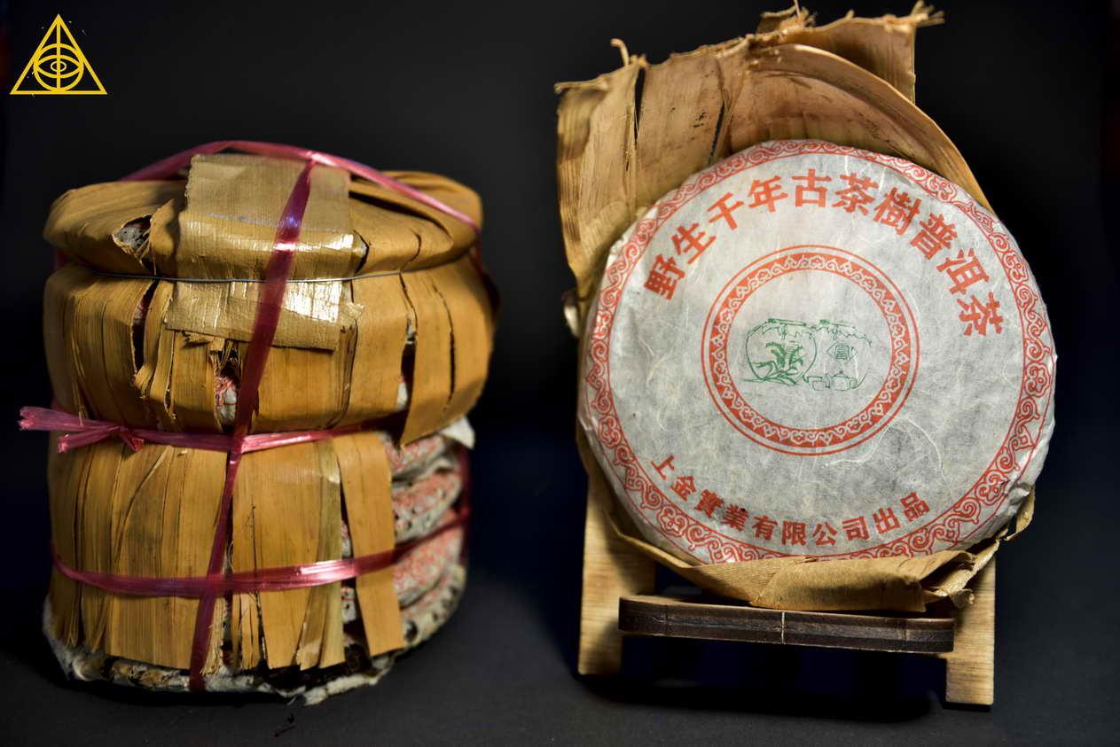 上汩神話 -2004景邁 357g-生普 普洱茶 茶葉 送禮 茶餅