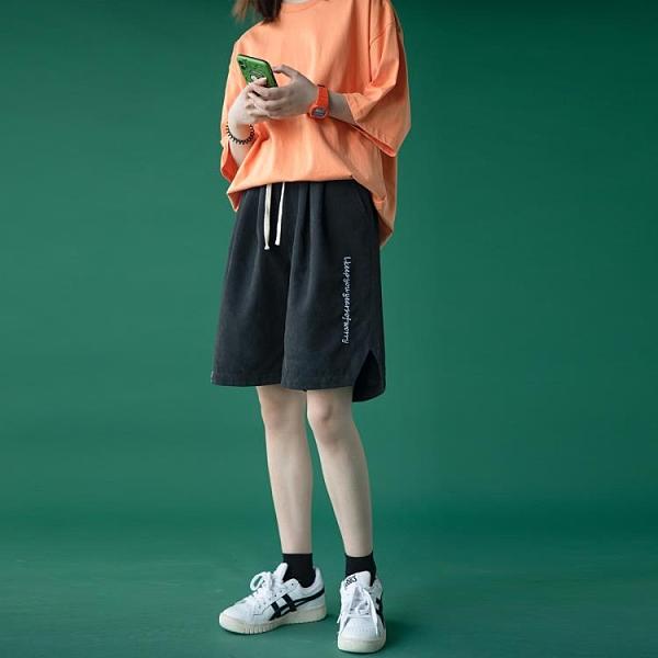 五分褲 黑色運動休閒短褲女2021夏季新款寬鬆闊腿高腰直筒薄款五分褲子潮寶貝計畫 上新