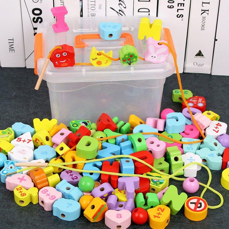 嬰兒童益智力串珠繞珠系列小男孩女孩寶寶穿珠穿繩1-2-3-4歲玩具