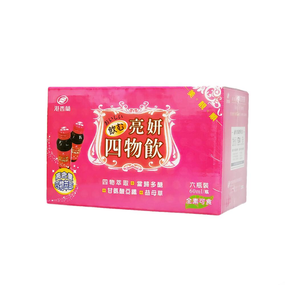 港香蘭 亮妍四物飲 60ml 6瓶/盒 全素