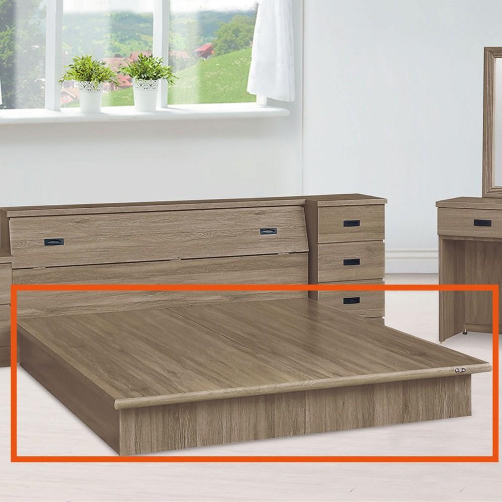 151cm床底-k62505床底 單人床架 高腳床組 抽屜收納 臥房床組 金滿屋