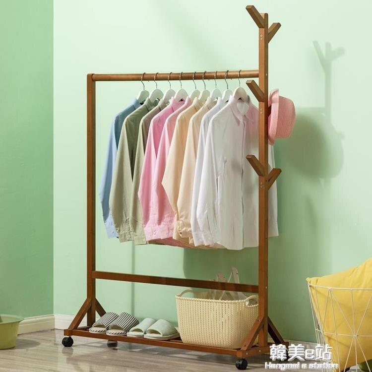 木馬人晾衣架落地臥室掛衣桿子室內陽台曬被子神器帽家用摺疊簡易