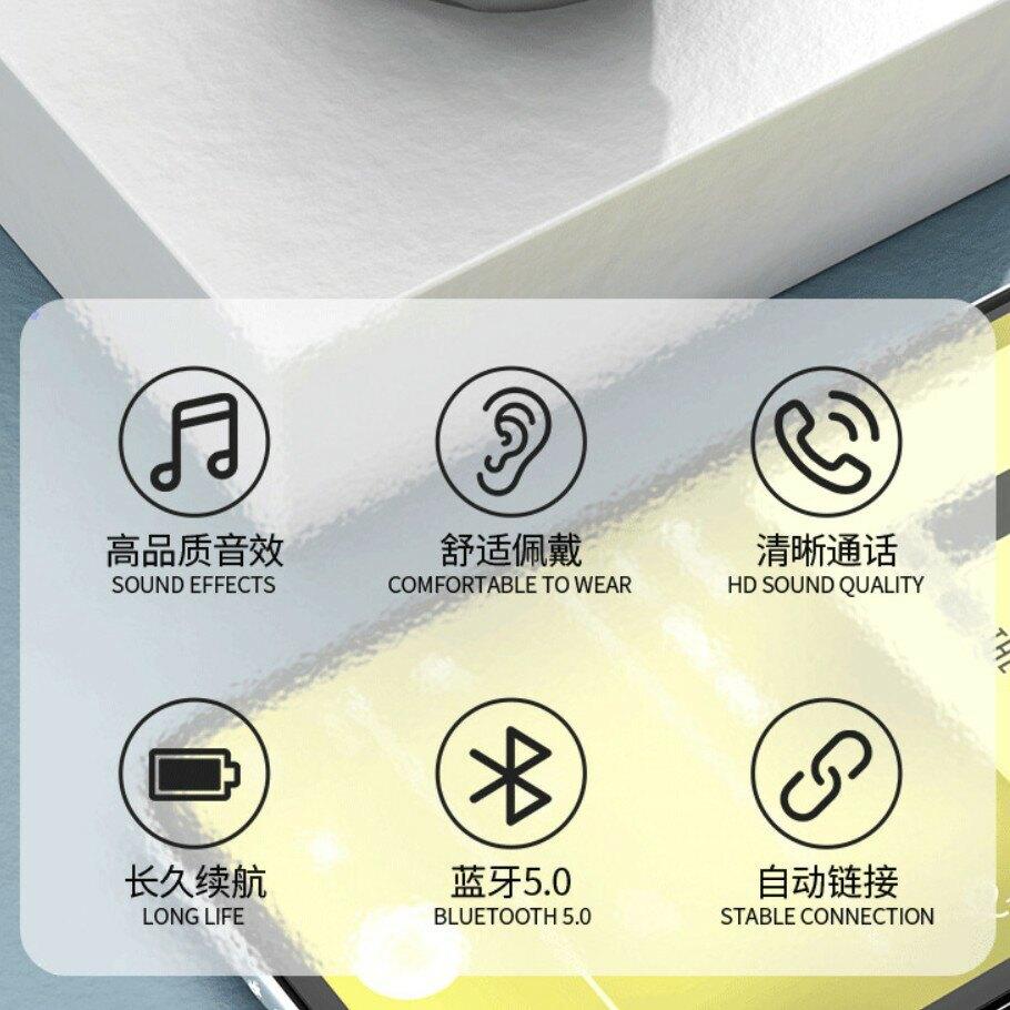 H8 藍牙耳機 TWS 耳機 藍牙5.0 入耳式 星環 立體聲 運動型耳機