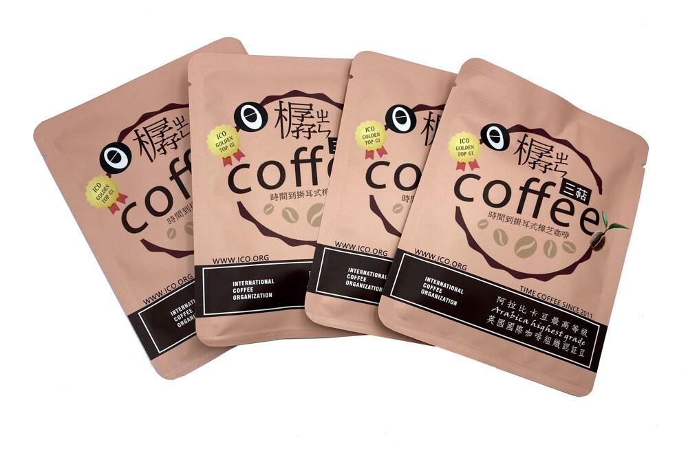 樼三萜no.5樟芝掛耳咖啡(嚐鮮活動一盒3包裝)