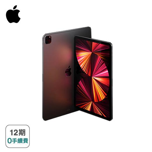 預購訂單【Apple】2021 iPad Pro 2TB 12.9吋 Wi-Fi+行動網路版