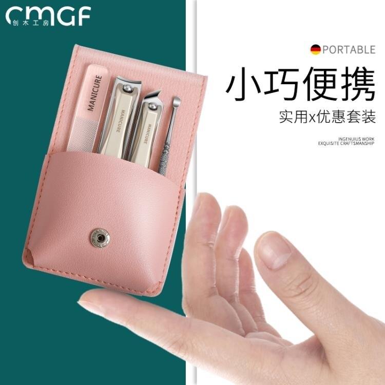 德国指甲刀套装指甲剪斜口指甲钳修甲刀家用全套掏耳勺工具单个装