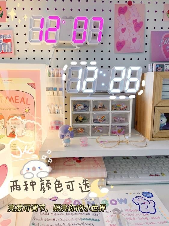 鬧鐘ins風可愛日系簡約創意學生用宿舍家用時鐘女多功能電子掛鐘