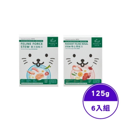 Natural10自然食-寵鮮包 貓咪鮮食 記方系列-125g-(6入組)