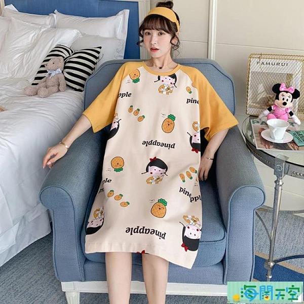 恐龍睡裙女夏季短袖純棉睡衣中裙薄款寬松加大碼孕婦家居服【海闊天空】